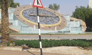 The Clock Roundabout.